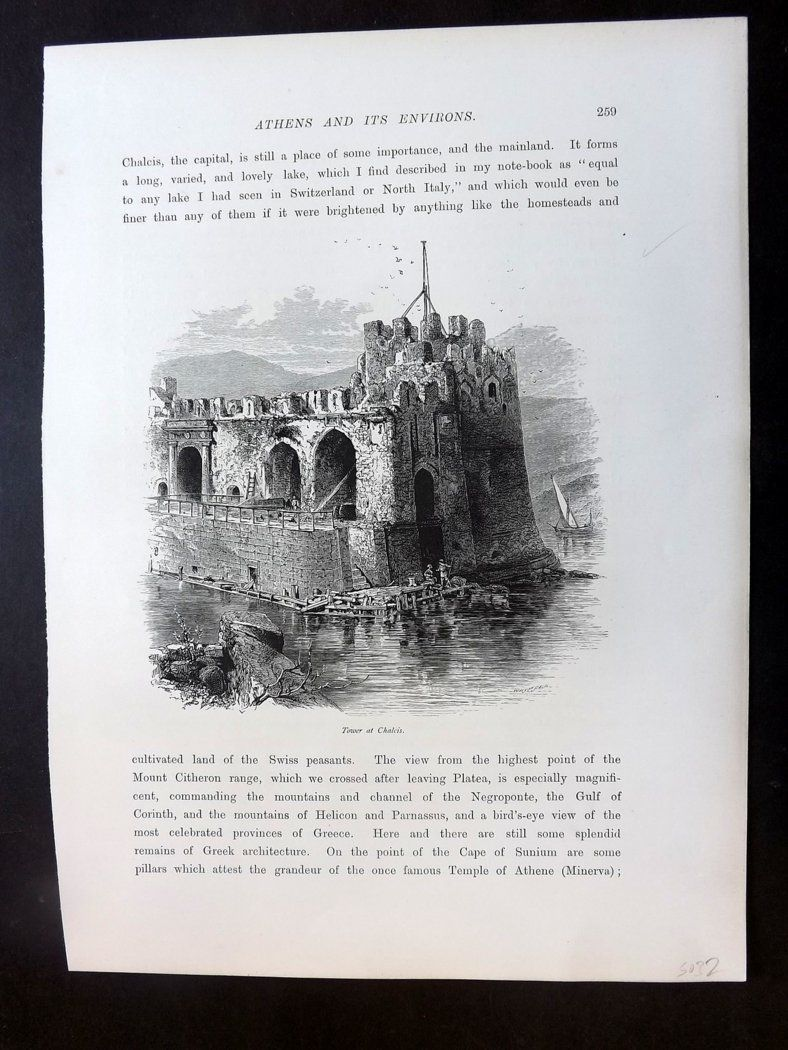 Picturesque Europe C1875 Antique Print. Tower at Chalcis, Athens, Greece