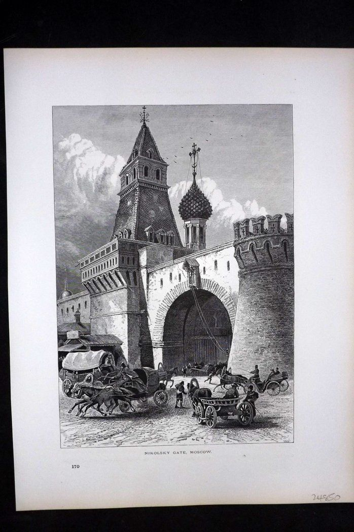 Picturesque Europe 1870s Antique Print. Nikolsky Gate, Moscow, Russia