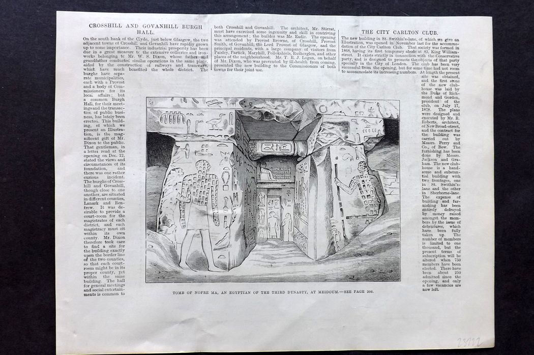 ILN 1880 Antique Print. Tomb of Nofre Ma, An Egyptian of the Third Dynasty
